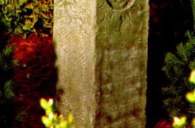 Sun Stone Plaque