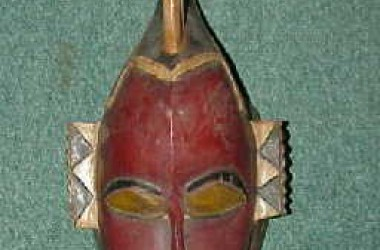 African Mask #11