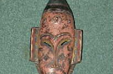 African Mask #8