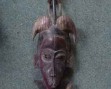 African Mask #12